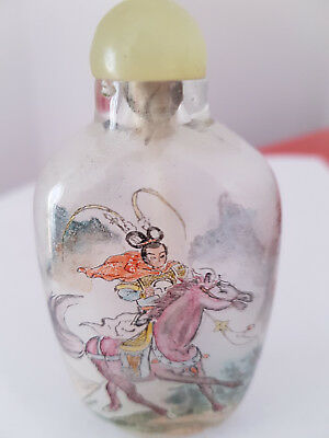 Genuine Chinese snuff bottle with inside paintings