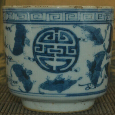 A86 GuangXu Old Cup Blue And White Five Blessings AND Longevity China Porcelain