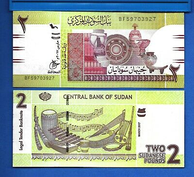 Sudan P-71 2 Pounds Year 2011 Uncirculated Banknote Africa