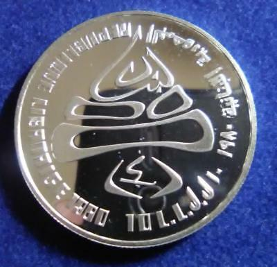 LEBANON - 1980 silver 10 Livres CROWN - Winter Olympics - lightly toned PROOF