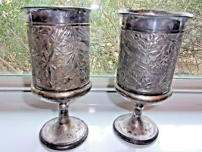 """Antique Pair of Pewter Goblets, Pairpoint Quadruple Plate, stamped 1620, 6"""" tall"""