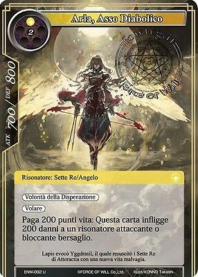 FOIL Hansel e Gretel Hansel and Gretel FoW Force of Will MOA-034 U Eng//Ita