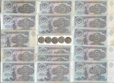 Rare Very Old Russian cccp Cold War Soviet Dollar Note Coin Vintage Collection