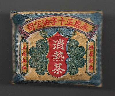 Old Chinese Medicine Packet Red Cross China