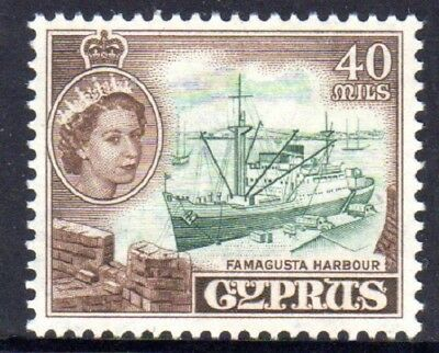 1955-60 CYPRUS 40m Famagusta Harbour SG182 mint unhinged