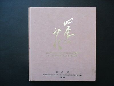 ESTATE: Flowers of 4 Seasons Collection in Book - excellent item (3455)
