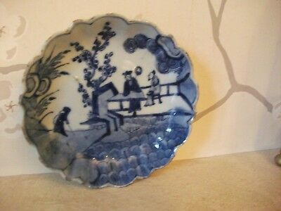 """Fine Chinese Antique Blue And White Saucer Dish 5"""" Dia"""