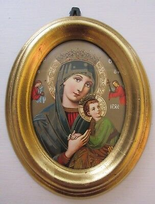Iconic Madonna and Child Gold Oval Frame 4.5 x 6 Vintage Look