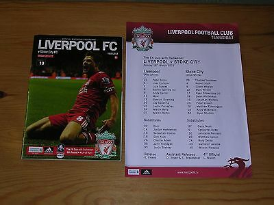 2011/2012  LIVERPOOL v STOKE CITY  F.A.CUP 6TH ROUND  18/03/2012 + TEAMSHEET