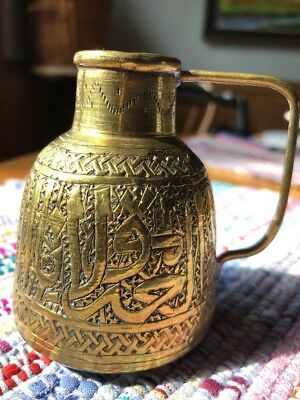 Antique Islamic Cairoware Mamluk Brass Ewer Middle Eastern Persian Syria 19th C