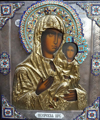 Vintage RUSSIAN Silver and Gold with Enamel ICON Madonna & Child Exc.Condition