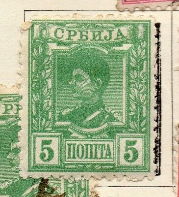 Serbia 1881 Early Issue Fine Mint Hinged 5pa. 267069