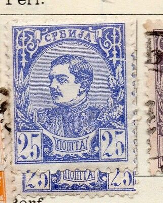 Serbia 1881 Early Issue Fine Mint Hinged 25pa. 267067