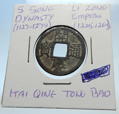 1225AD CHINESE Southern Song Dynasty Genuine LI ZONG Cash Coin of CHINA i71499