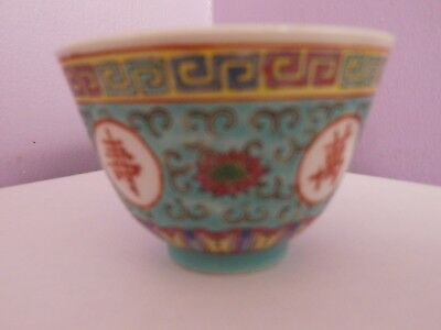 Lovely Antique Chinese Porcelain Calligraphy & Flowers Des Tea Bowl 7.5 Cms Dia