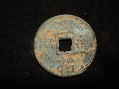 Old Chinese Bronze Coin Very Rare Old China Cash Antique-4-