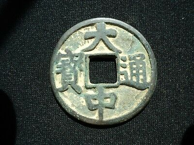 Old China Bronze Coin Very Rare Old Chinese Cash Antique Superb -99-