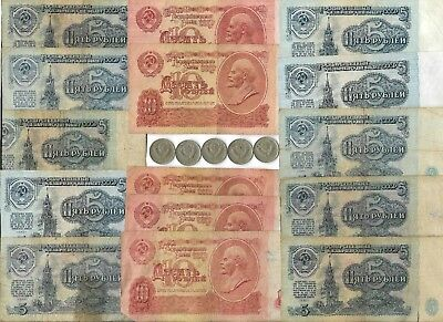 20 Rare Very Old Russian CCCP Cold War Soviet Russia Dollar Note Coin Collection