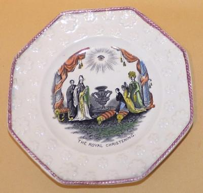 Prince Of Wales Or Princess Royal Christening Commemorative Plate 1841