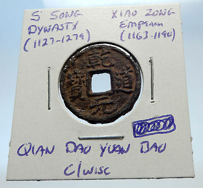 1163AD CHINESE Southern Song Dynasty Genuine XIAO ZONG Cash Coin of CHINA i71544