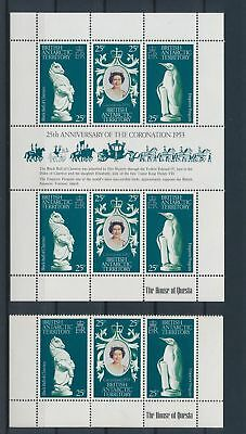 LI79694 British Antarctic Territory coronation Queen Elizabeth II lot MNH