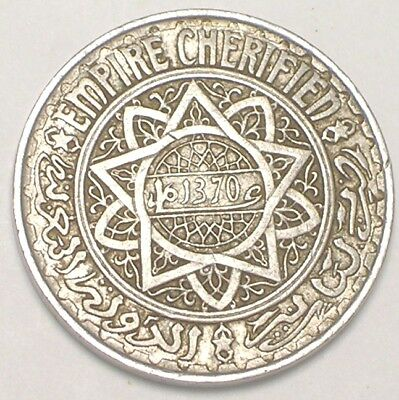 1951 Morocco Moroccan 5 Francs Six Pointed Star Coin