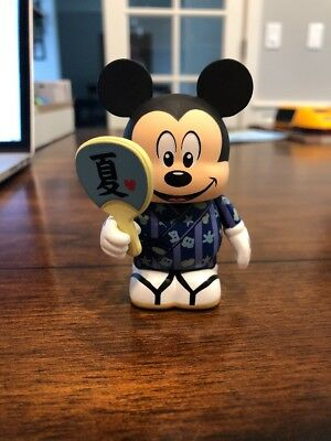 Vinylmation Japan Exclusive Jinbei Mickey Rare and Hard To Find