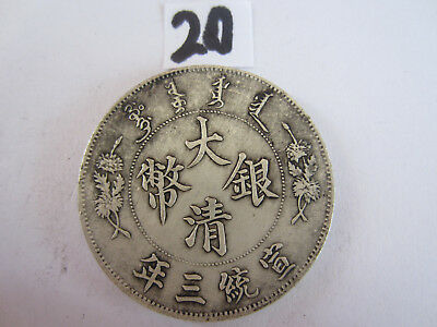 Chinese antique coin collection Xuan Tong
