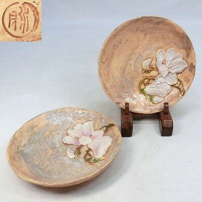 F022: Popular Japanese SUIGETSU pottery pair of plate with magnolia