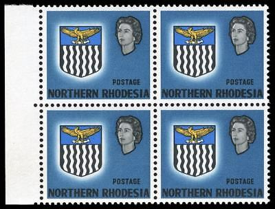 Northern Rhodesia 1963 QEII 20s blue VALUE OMITTED error block of 4 MNH. SG 88a.