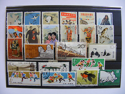 (10) LOT MIX CHINA STMAPS USED on CARD