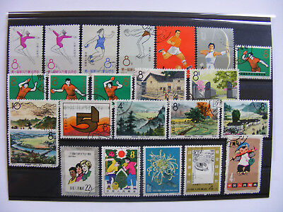 (11) LOT MIX CHINA STMAPS USED on CARD