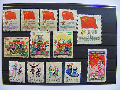 (12) LOT MIX CHINA STMAPS USED on CARD