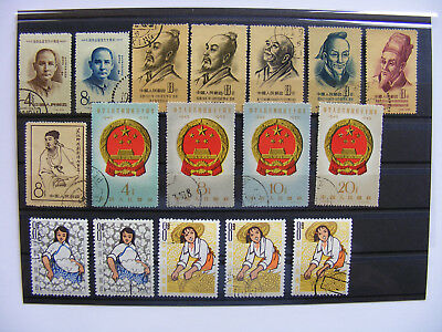 (13) LOT MIX CHINA STMAPS USED on CARD