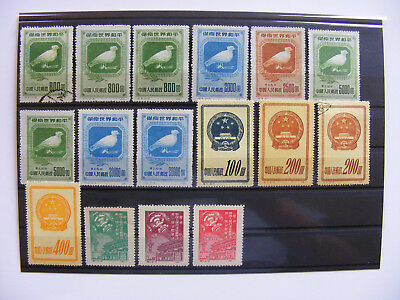 (14) LOT MIX CHINA STMAPS USED and Unused on CARD