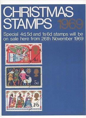 1969 Post Office A4 Poster Grille Card - Christmas  VGC