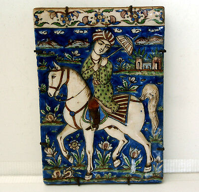Exceptional Quality Antique Persian Qajar Polychrome Moulded Tile Horse & Rider