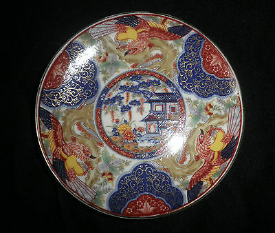 Vintage Imari Ware Japan Porcelain Pin Dish Saucer Mint Condition