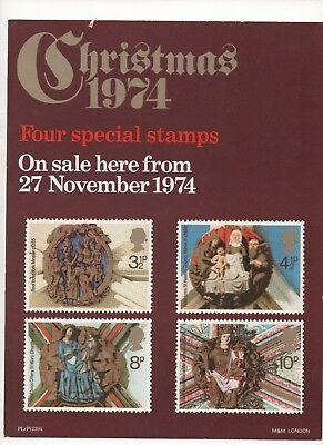 1974 Post Office A4 Poster Grille Card - Christmas