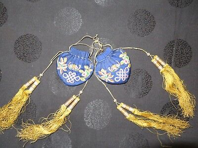 Nice pair of Chinese Embroidered Scent Purses Antique Excellent