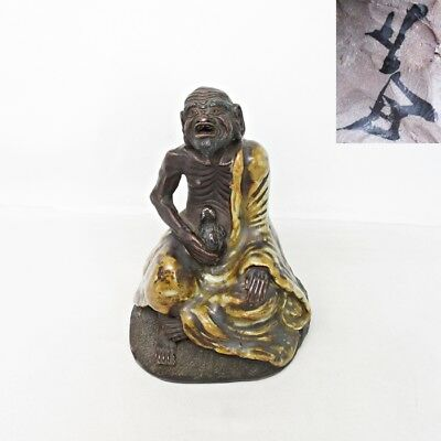 E821: Japanese GAMA hermit statue of old pottery of wonderful work with KAO