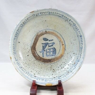 E873: Real old Southeast Asian plate of porcelain from Thailand called SUNKOROKU