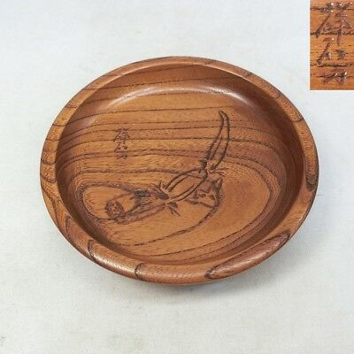 F213: Japanese wooden teapot saucer for green tea SENCHA with sculpture