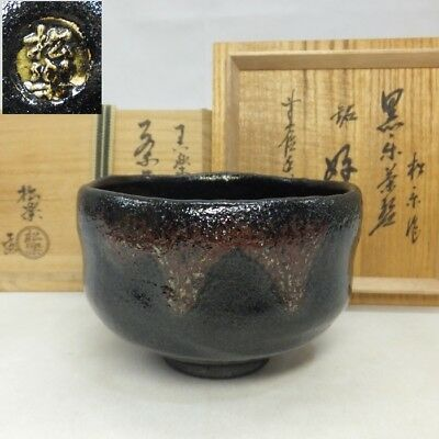 F134: Japanese RAKU pottery tea bowl by Shoraku Sasaki w/great monk's appraisal