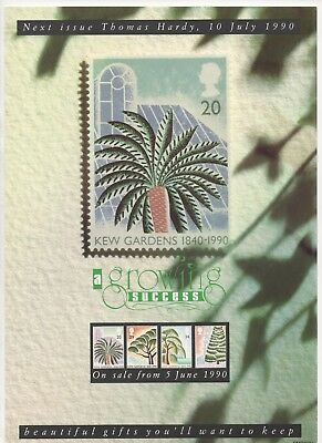 1990 Post Office A4 Poster Grille Card - Kew Gardens