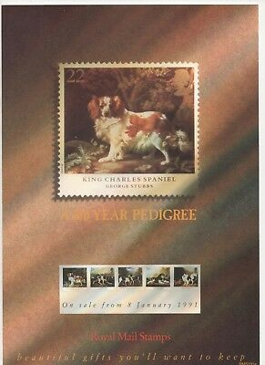 1991 Post Office A4 Poster Grille Card - Dogs Paintings by Stubbs