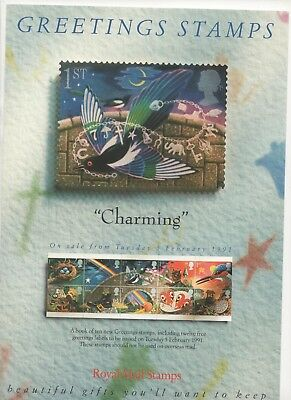1991 Post Office A4 Poster Grille Card - Greeting Stamps