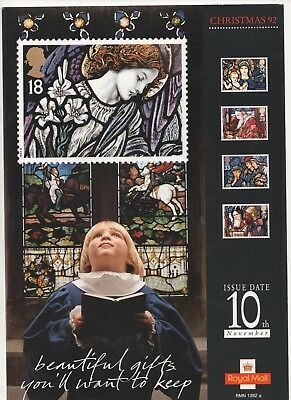 1992 Post Office A4 Poster Grille Card - Christmas