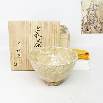 F165: Japanese HAGI pottery tea bowl of popular AMAMORI-style with signed box