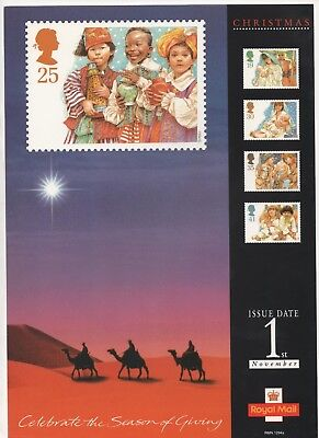 1994 Post Office A4 Poster Grille Card - Christmas